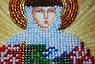 Набор для вышивки бисером икона Святая Иулиана, фото 3