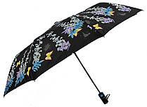 Зонт складной Lantana полуавтомат Разноцветный (MR-688-3)