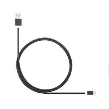 Кабель MicroUSB 2.0 to USB-A 1,5 м в нейлоновой оплетке черный