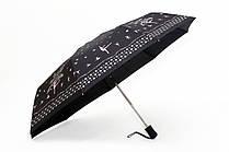 Зонт складной Frei Regen автомат Черный с белым (MR-563-5)