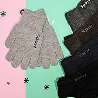 Детские перчатки для мальчиков на 6-8 лет