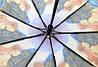 Зонт складной Sunn Rain полуавтомат Разноцветный (MR-1706-6), фото 3