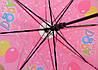 Зонт-трость детский Flagman Разноцветный (MR-705-3), фото 4