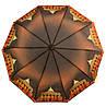 Зонт складной Mario umbrellas полуавтомат Коричнево-оранжевый (MR-145-6), фото 2