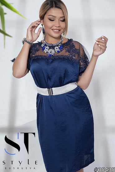 Жіноче вечірнє плаття із шовку та кружева великих розмірів синій розмір  48-52 54- f724e743e2535