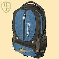f699f5a246d3 Рюкзаки для школьников в Украине. Сравнить цены, купить ...