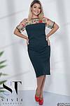 Жіноче стильне плаття із кружевом великих розмірів зелений розмір 48-50 52- 54 84f36c0b0caec