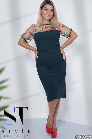 5ebf7b05fafc5d Жіноче стильне плаття із кружевом великих розмірів зелений розмір 48-50  52-54,