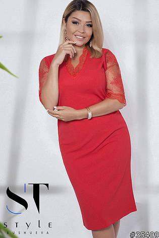 Вечірнє жіноче стильне плаття із кружевом великих розмірів червоний розмір  48-50 52-54 466b0f8ff04de