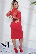 Вечірнє жіноче стильне плаття із кружевом великих розмірів червоний розмір  48-50 52-54 fc10f9ac0b6d1