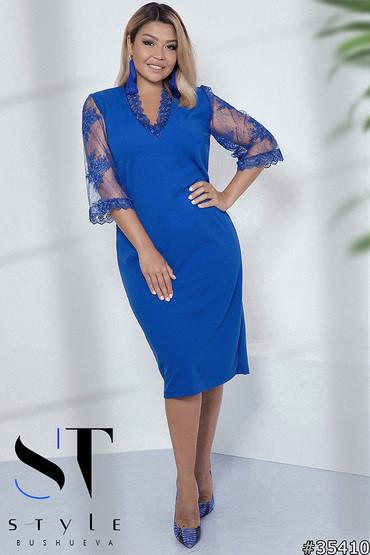 Вечірнє жіноче стильне плаття із кружевом великих розмірів електрик розмір  48-50 52-54 896a7521f9db4