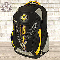 Школьный рюкзак  DFW с серыми вставками w203