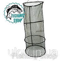 Садок карповый E.O.S. 120 cm