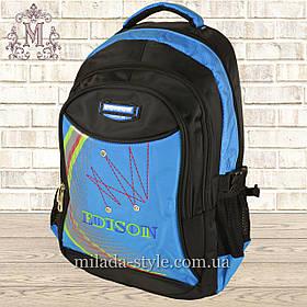 Школьный рюкзак  Edison  550