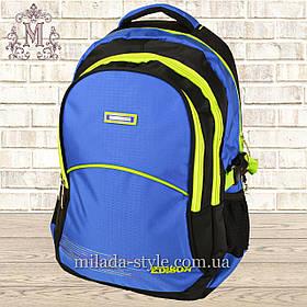 Школьный рюкзак  Edison  551