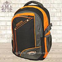 Школьный рюкзак  Edison  1-3 класс