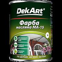 """Краска масляная МА-15 TM """"DekArt"""" зеленая - 1,0 кг."""