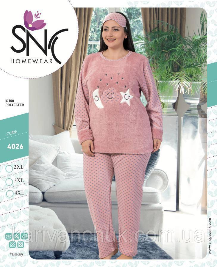 f4c00fb46c36e Пижама женская флис+махра: продажа, цена в Хмельницком. пижамы ...