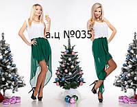 Платье  асимметричное с шифоновой зеленой юбкой 035