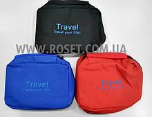 Оригінальний і стильний органайзер Travel your life чорний, червоний, синій