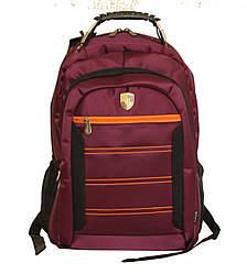 Рюкзак из полиэстера для любого возраста (10943)