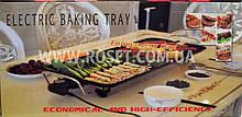 Електрогриль барбекю - Electric Baking Tray JNS-DKP1 бездимний гриль