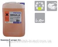 Автошампунь Bersolux 12 (25кг) (Берсолюкс)