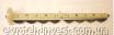 Tork запасной металлический нож для диспенсера Матик H1, белый (205521)