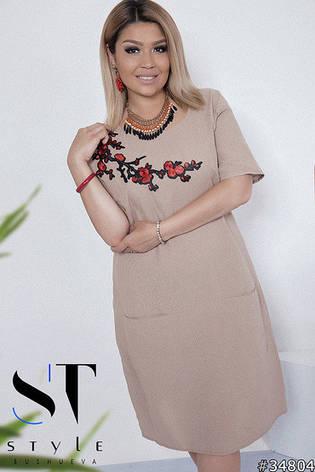 Стильне жіноче плаття із льону з квітами великих розмірів кавовий розмір 50-52  54- 6dca8c42d8390