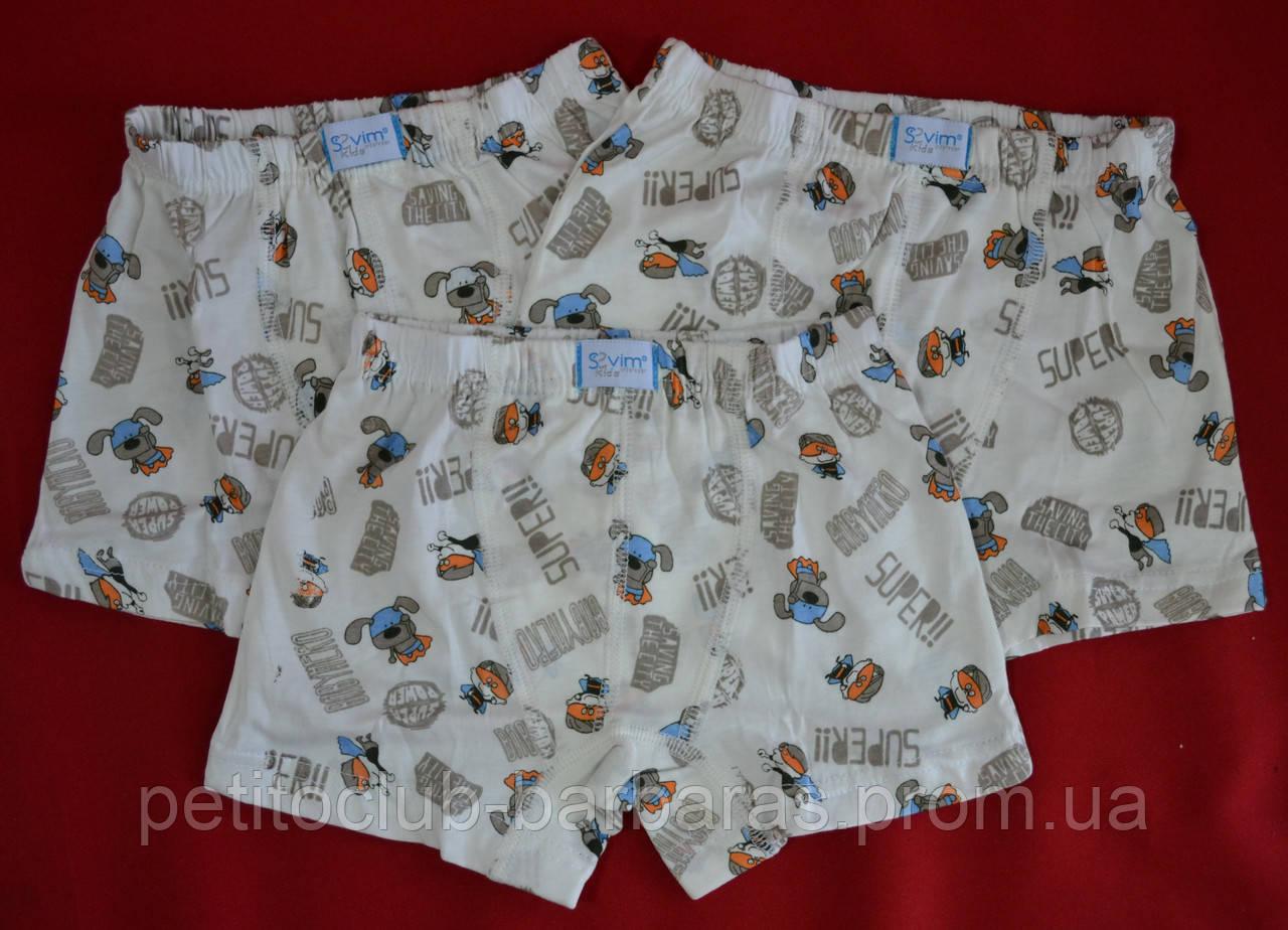 Набор трусов-боксерок для мальчика с рисунками (3 шт)  р. 92-140 см (SEVIM, Турция)