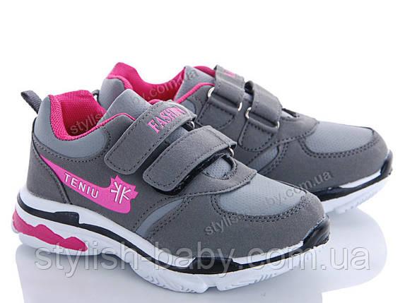 Детская обувь в Одессе 2018. Детские кеды бренда СВТ.Т - Meekone для девочек (рр с 25 по 30), фото 2