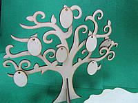 """Заготовка из фанеры """"Семейное дерево"""" 28*25см, 85\70 (цена за 1 шт. +15 грн.)"""
