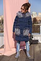 Детская зимняя куртка для девочек (рост 110-164)