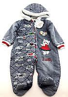 Человечек теплый 6 и 9 месяцев Турция для новорожденных на мальчика новорожденного джинс
