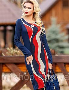 Трикотажное женское платье с геометрическим рисунком (1067 svt)