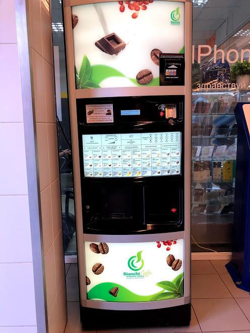 Кофейный автомат Bianchi LEI 700