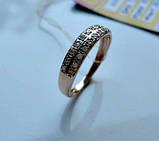 Обручальное Кольцо с ФИАНИТАМИ  1.95 грамма 17.5 мм. ЗОЛОТО 585 пробы, фото 2