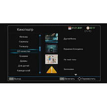 Цифровой эфирный приемник uClan T2 HD SE Internet DVB-T2, фото 2