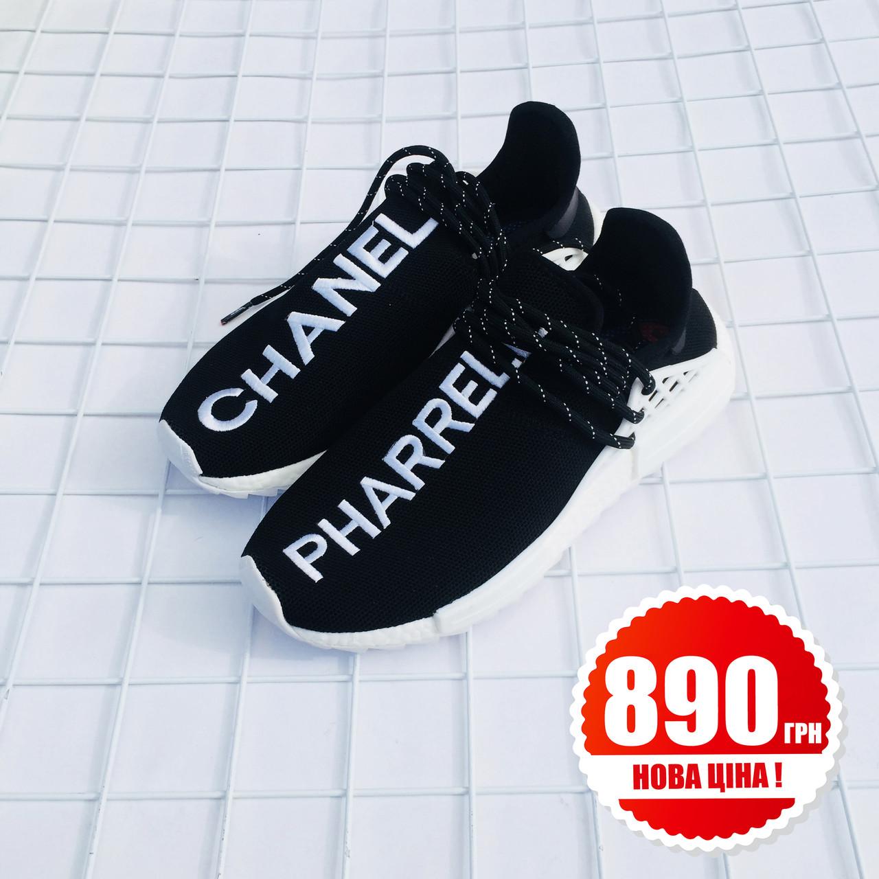 ff1542f8325e Adidas Chanel x adidas Originals Pharrell Williams Hu NMD - Піратська  Республіка в Львове