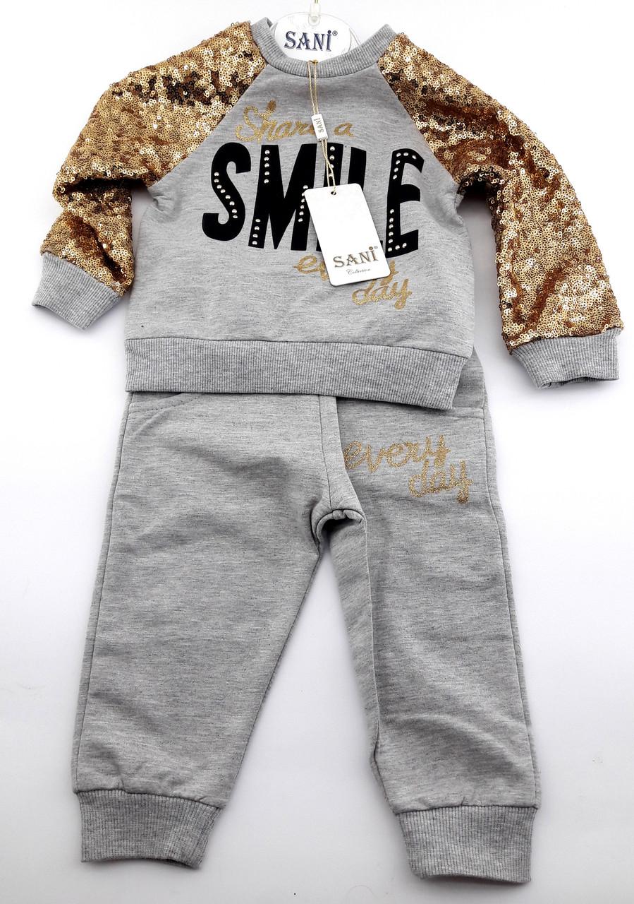 02d90a727ed3c Детский костюм для девочки 1 2 3 года Турция (кд4140), цена 414 грн ...