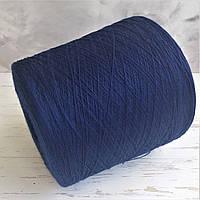 Пряжа Меринос 100%,синий Tollegno 1900