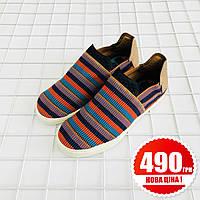 Adidas x Pharrell Pink Beach Slip on Multicolour