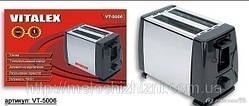 Тостер  VITALEX (Арт. VT-5006)