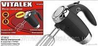 Миксер электрический  VITALEX (Арт. VT-5012)