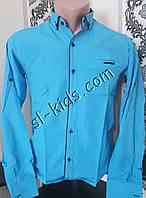 Стильная рубашка для мальчика 11-15 лет(розн) (бирюза 01) (пр. Турция)