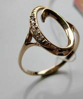 """Золотое КОЛЬЦО в форме буквы """"О"""" - 2.37 грамма 19.5 мм. ЗОЛОТО 585 пробы, фото 1"""