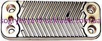 Теплообменник ГВС 12 пластин (без фир.уп, Италия) Bosch-Junkers, Immergas, Viessmann 1D, арт.7828745, к.с.0613