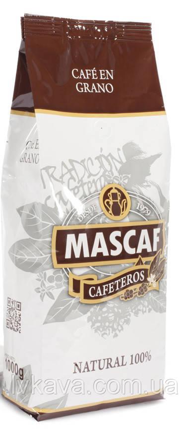 Кофе в зернах Mascaf Cafeteros Natural 100 % ,  1 кг