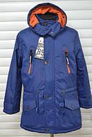 Модная демисезонная куртка-парка для мальчика от Grace (Венгрия), (р. 134-164)