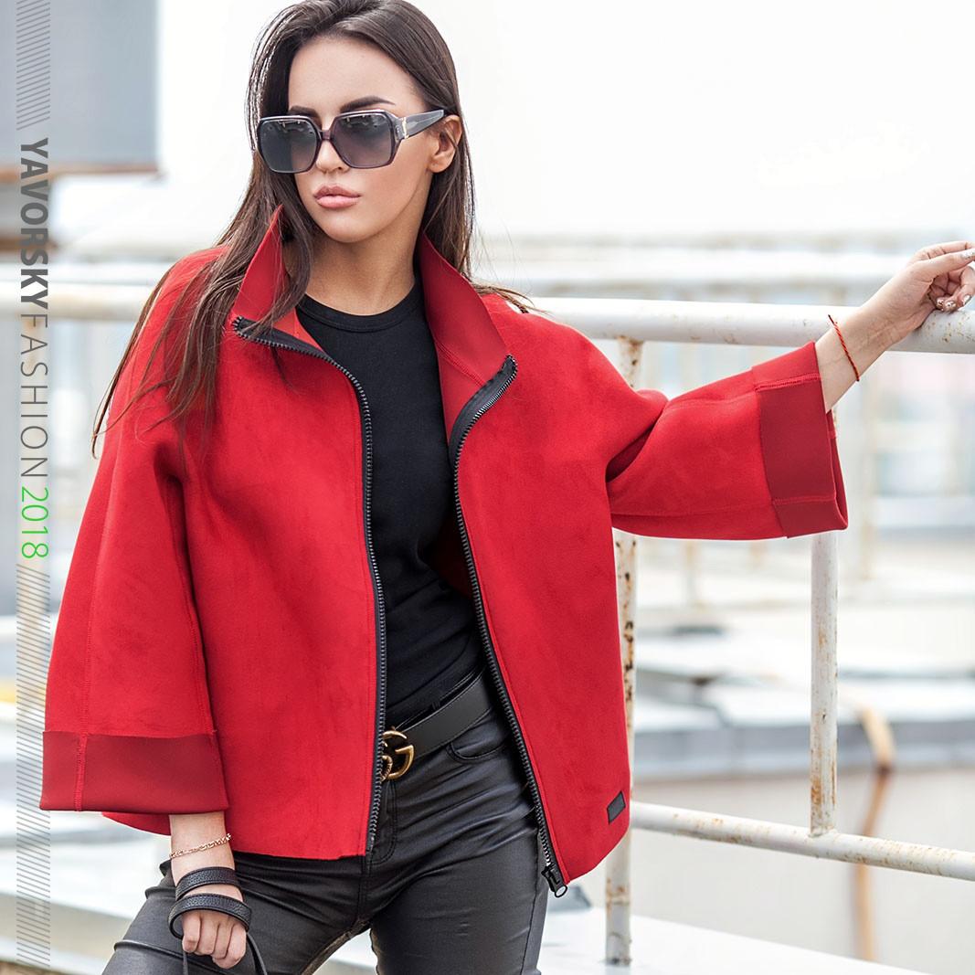 Ветровка «Одри»  цвет красный